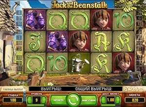 jack-and-the-beanstalk2