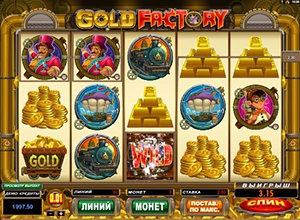 gold-factory-1